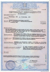 sertificat_ion2.jpg